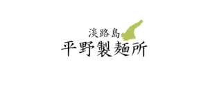 淡路島手延べ素麺 平野製麺所